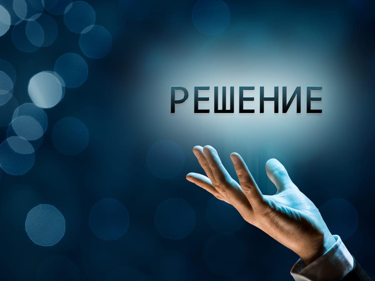 Бесплатная юридическая консультация адвоката в Ростове